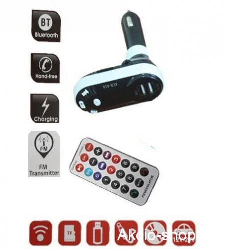 FM Transmitter, Bluetooth, 2db.USB MP3